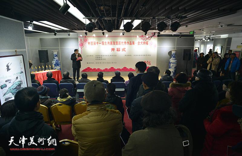 金犬纳福·中国第十一届生肖画及国画优秀作品展开幕仪式现场。
