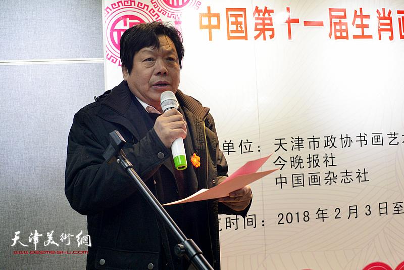 开幕式由天津市政协书画艺术研究会副会长兼秘书长郭鸿春主持。