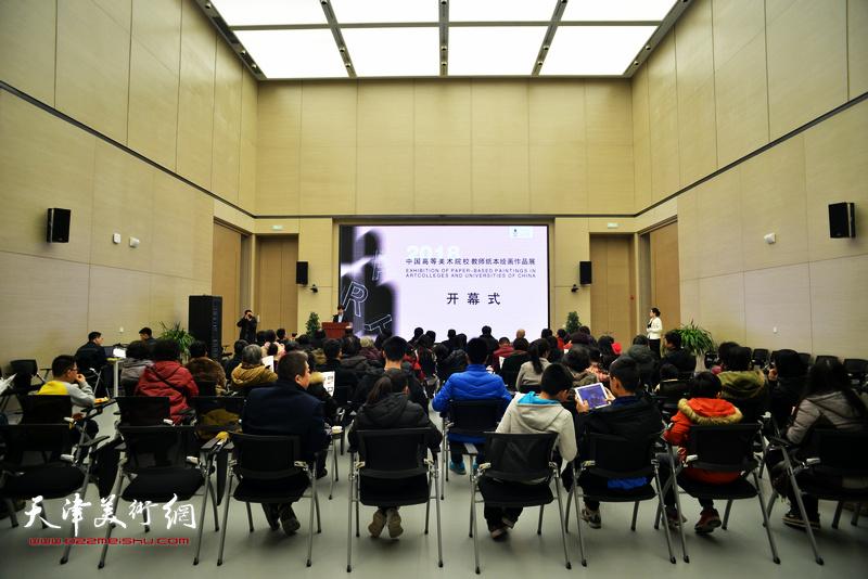 2018中国高等美术院校教师纸本绘画作品展在滨海新区美术馆开幕