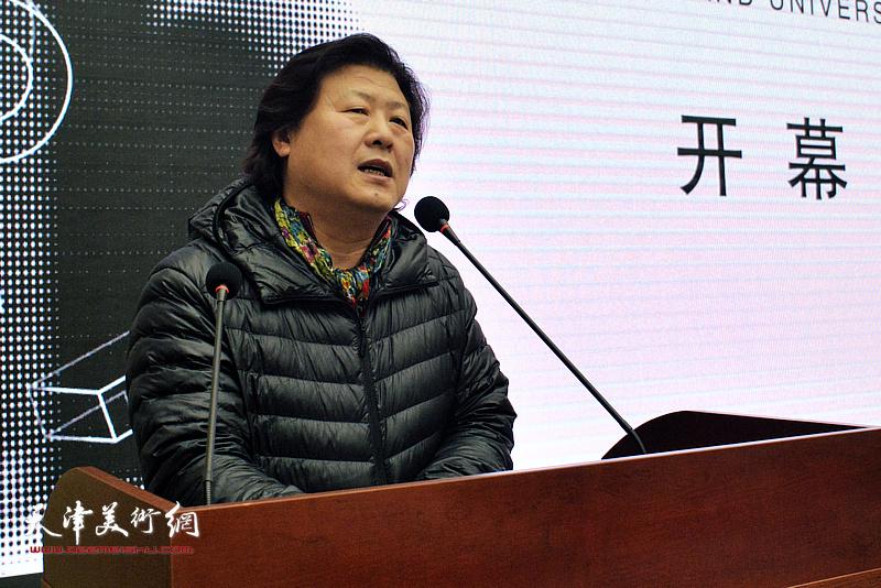 天津美术学院造型基础部主任、本次展览的策划人姜中立致辞