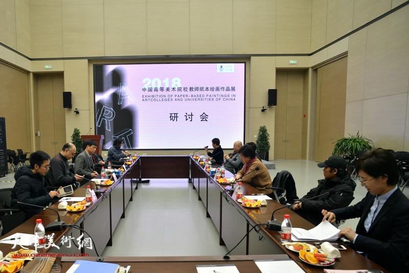 展览举行的主题艺术研讨会现场。