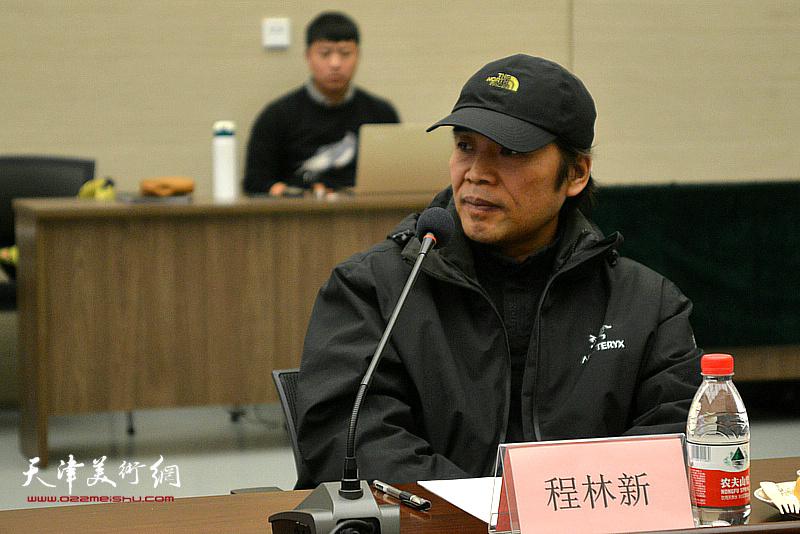 程林新在主题艺术研讨会上。
