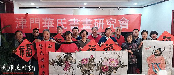 津门华氏书画研究会组织成员挥毫泼墨慰问基层干警