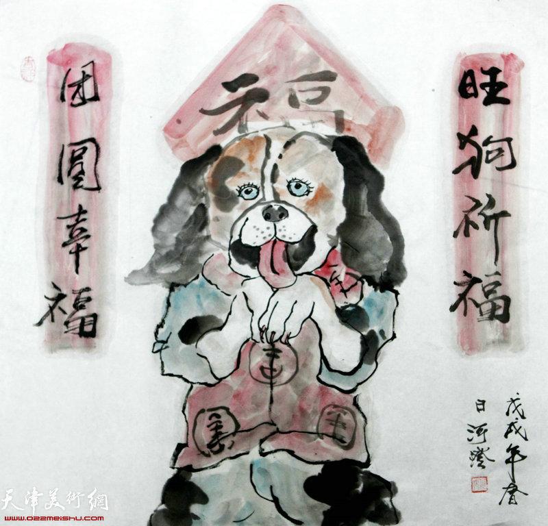 青年画家何成创作的《旺狗送福》
