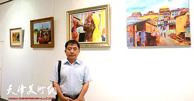 王文元、关山雨国画油画书法烟台邀请展举行