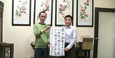 天津书法家陈国印、王文元赴台书画交流