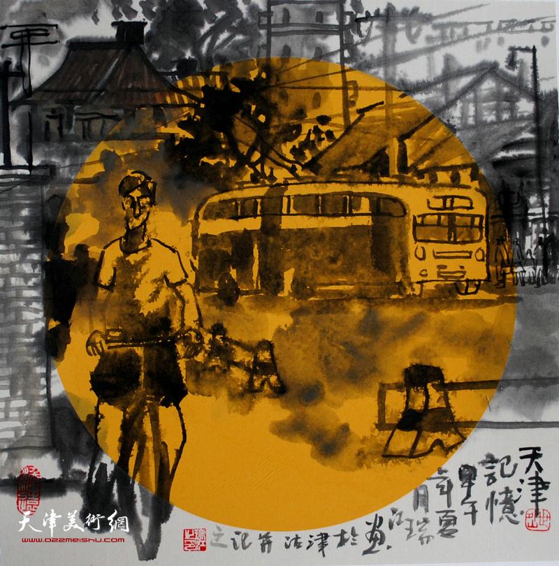 魏瑞江水墨:骑行在时光中