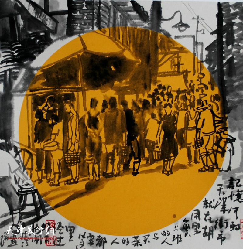 魏瑞江水墨:胡同里的小市场