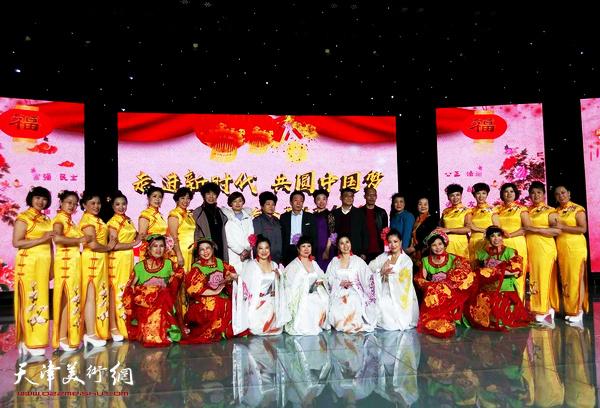 西青电视台首届春节联欢晚会