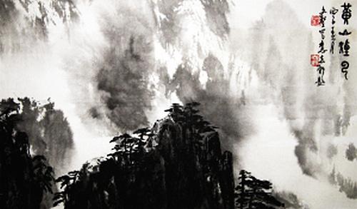 张文圣:黄山烟云