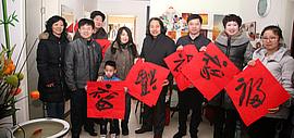贾广健:向人民学习,是艺术家的必修课