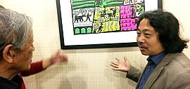 天津画院贾广健入选全国中青年德艺双馨文艺工作者