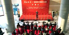 陌上花开-崔燕萍中国画艺术展在上海图书馆开幕