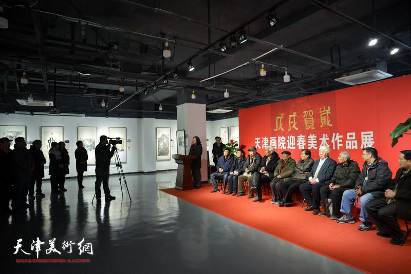 戊戌贺岁——天津画院迎春美术作品展