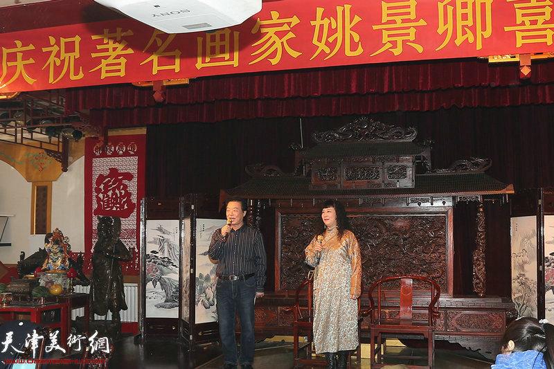 杨建国、黄雅丽主持了拜师仪式