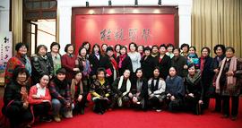桂馥兰馨—天津女子画院书画展在西洋美术馆开展
