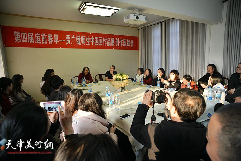 庭前春早-贾广健师生中国画作品展