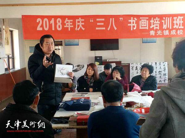 著名画家孙玉河到北辰青光镇社区书画艺术讲座
