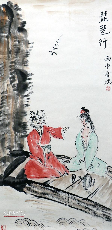 张宝瑞《百馗图》画展