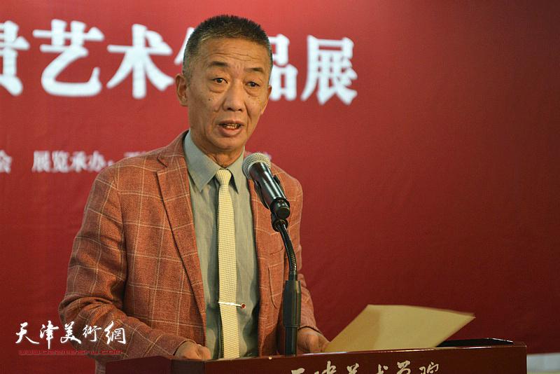 本次展览总策展人、天津美院院长邓国源致辞