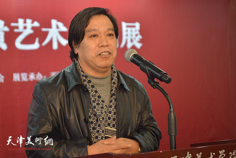 天津市美术家协会秘书长李耀春致辞。