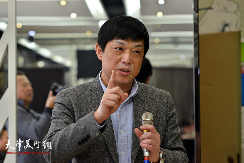 王伟毅在边秉贵艺术追思会上发言。