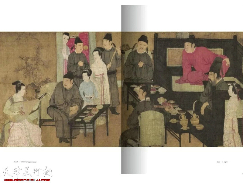 《中国绘画史原来可以这样读》 内页