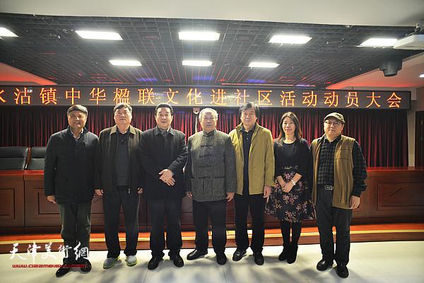 咸水沽镇中华楹联文化进社区启动