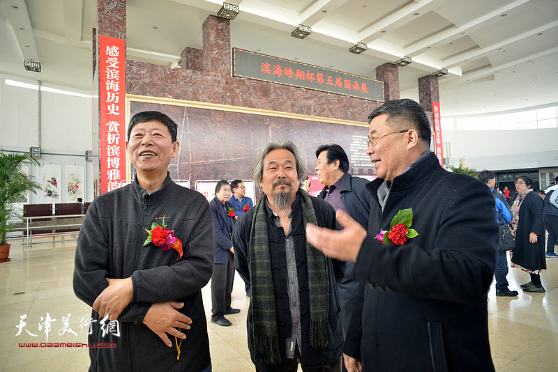 滨海皓翔杯第五届国画展