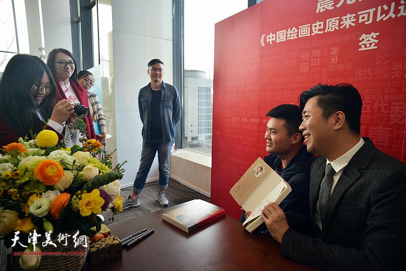 陈晨新书《中国绘画史原来可以这样读》