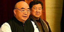 天津市政协书画艺术研究会换届 尹沧海任会长