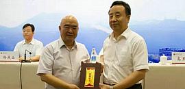 天津师大现代陶瓷艺术研究所成立 尹沧海任所长