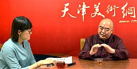 著名书画家尹沧海:我愿意做真正意义上的写意画家
