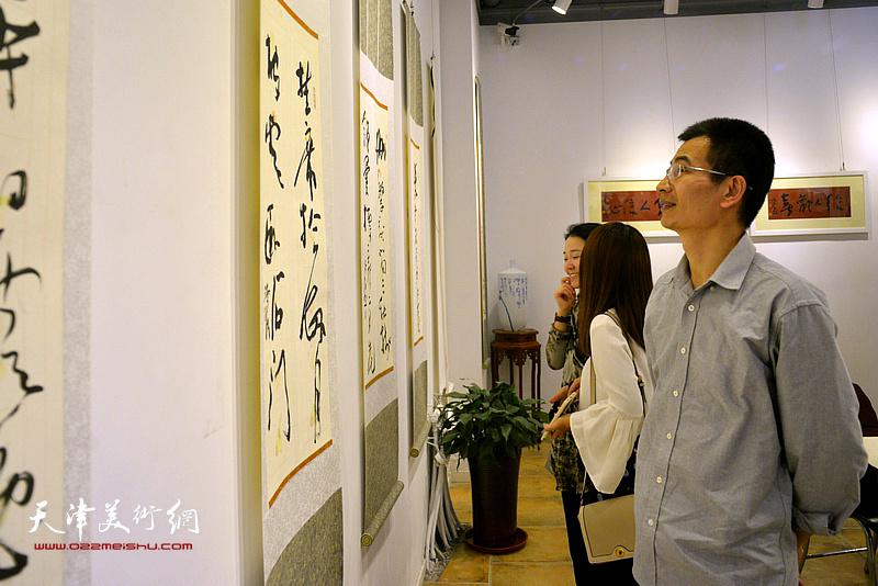 尹沧海书法小品展