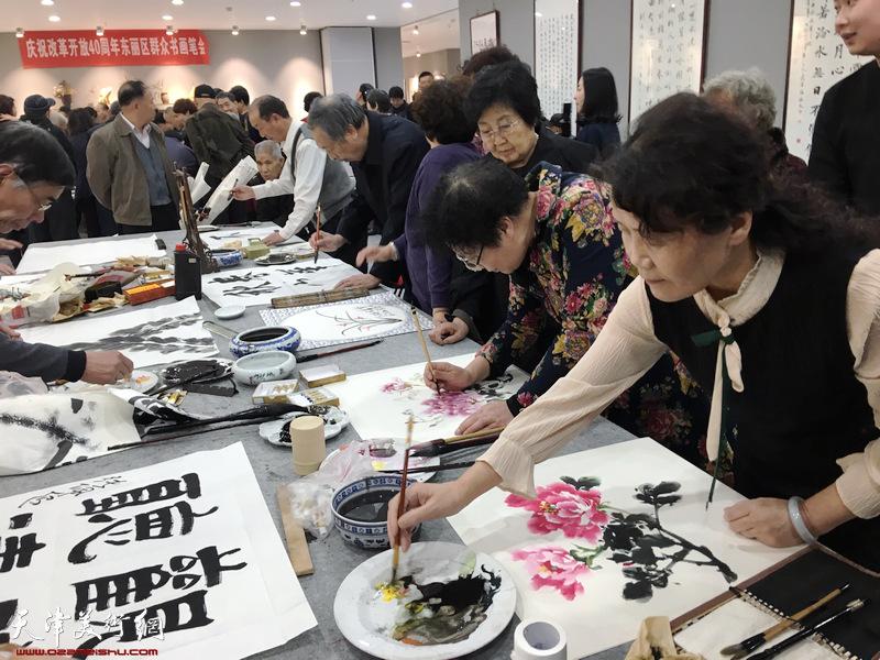 东丽区群众书画笔会庆祝改革开放四十周年
