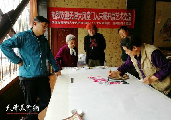 四川大风堂画院和天津张善子张大千艺术研究会开展交流活动。