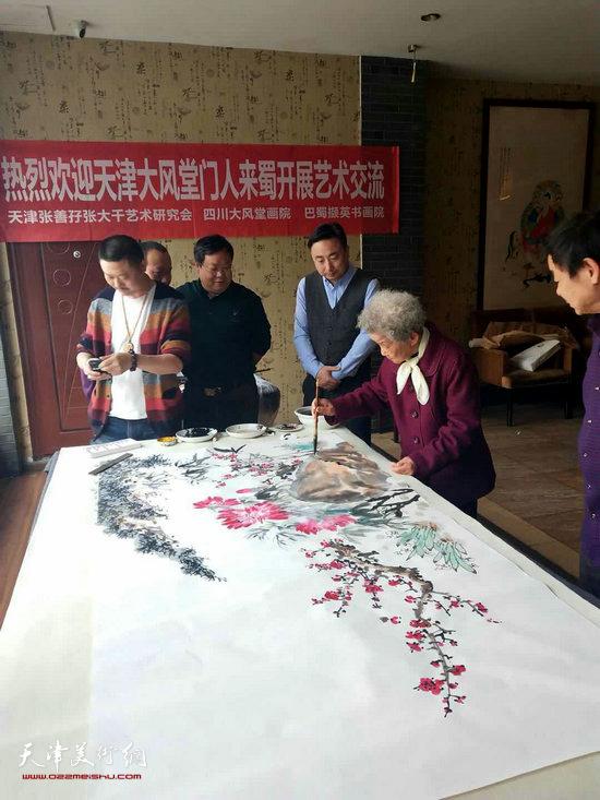 津蜀两地书画家开展艺术交流活动。