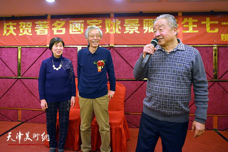 况瑞峰在活动现场致辞。