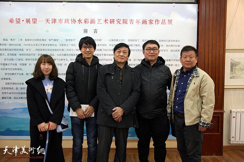天津市政协水彩画艺术研究院青年画家作品展