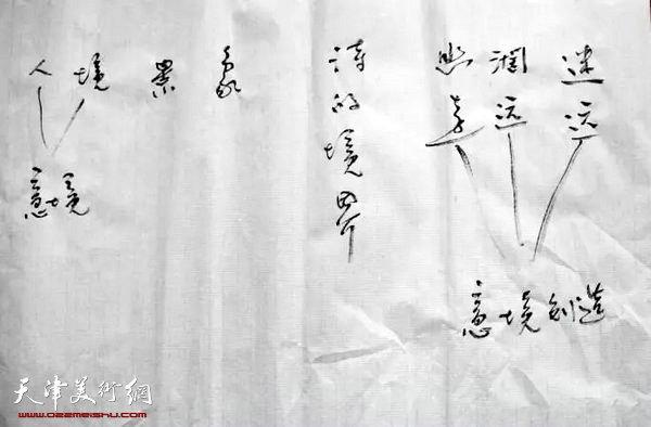 申世辉教授集中授课