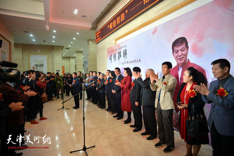 """""""嵕情渭韵""""范扬中国人物画作品展在咸阳市清渭楼美术馆隆重开幕。"""