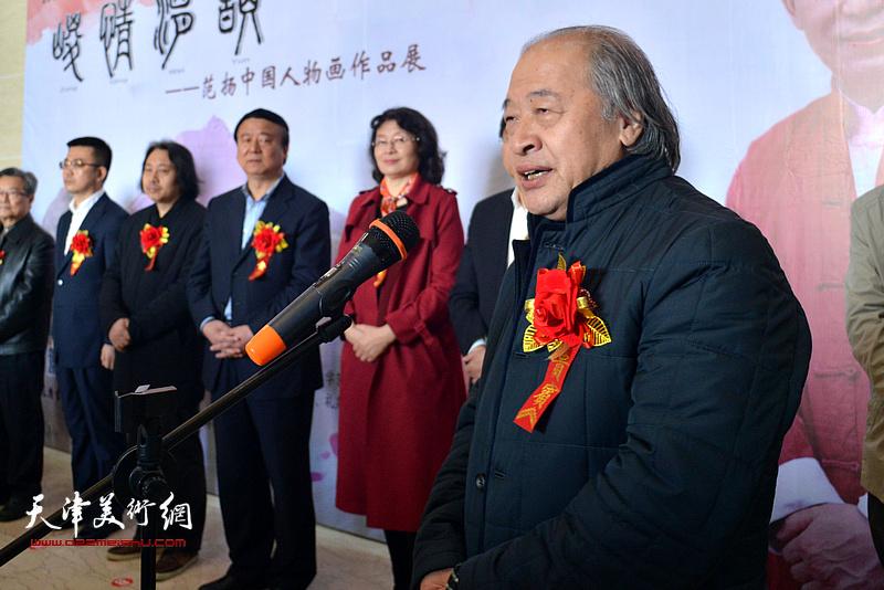 天津市美术家协会主席王书平在画展上致辞。