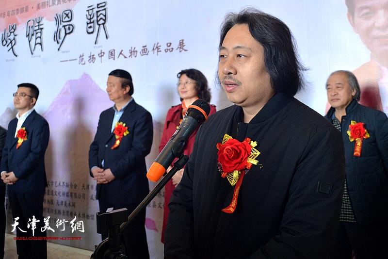 天津画院院长、天津美术家协会副主席贾广健致辞。