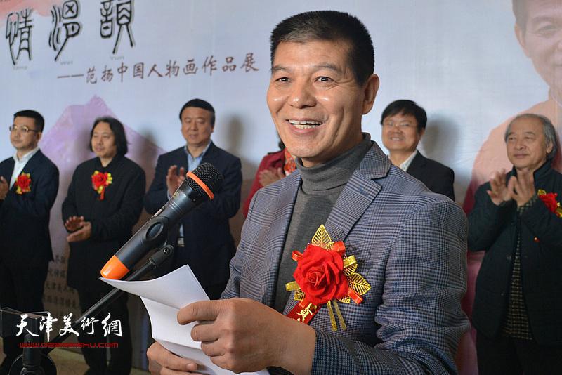 天津画院副院长、天津市美术家协会副主席范扬致答谢词。
