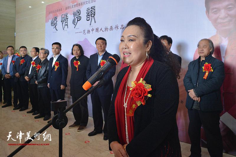 全国人大代表,陕西省美术家协会副主席宋亚平致辞。