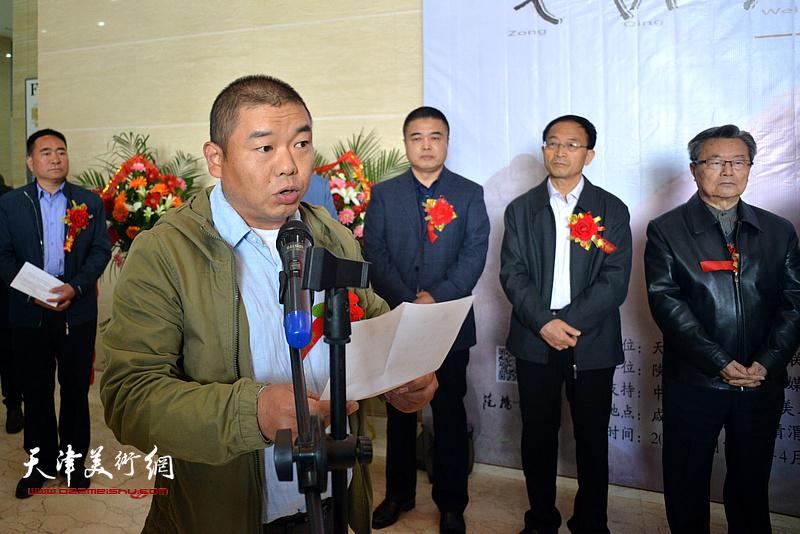 陕西省国画院院务委员业务办主任苗壮致辞。