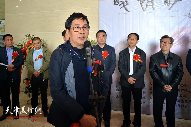 西安市美术家协会主席杨霜林致辞。
