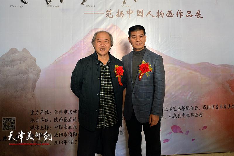 范扬与王书平在画展现场。