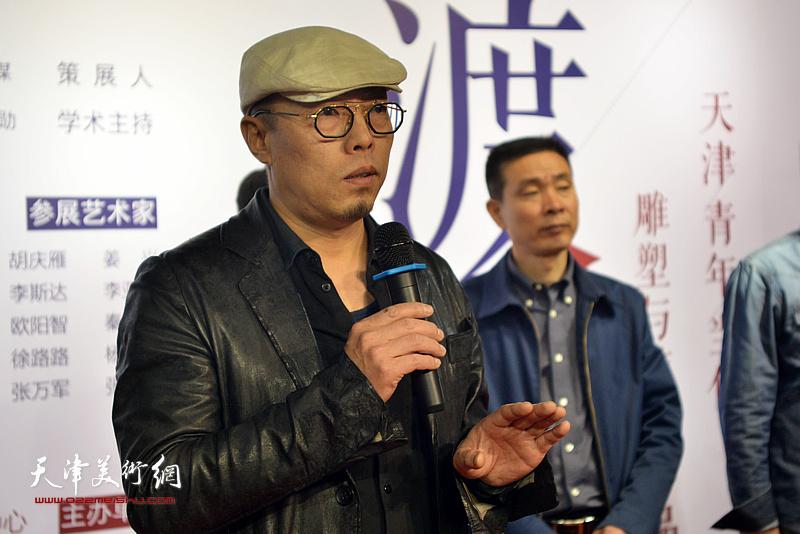 天津美术学院教授、著名雕塑家谭勋致辞。