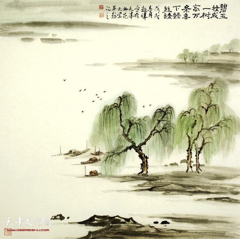 张超律作品:碧玉妆成一树高